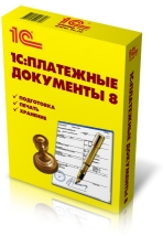 PDF Как оформить платежное поручение поставщику за полученные
